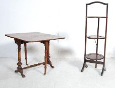 19TH CENTURY VICTORIAN WALNUT SUTHERLAND OCCASIONAL TABLE AND A CAKE STAND