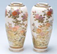 PAIR OF ANTIQUE 19TH CENTURY JAPANESE SATSUMA MEIJI PERIOD