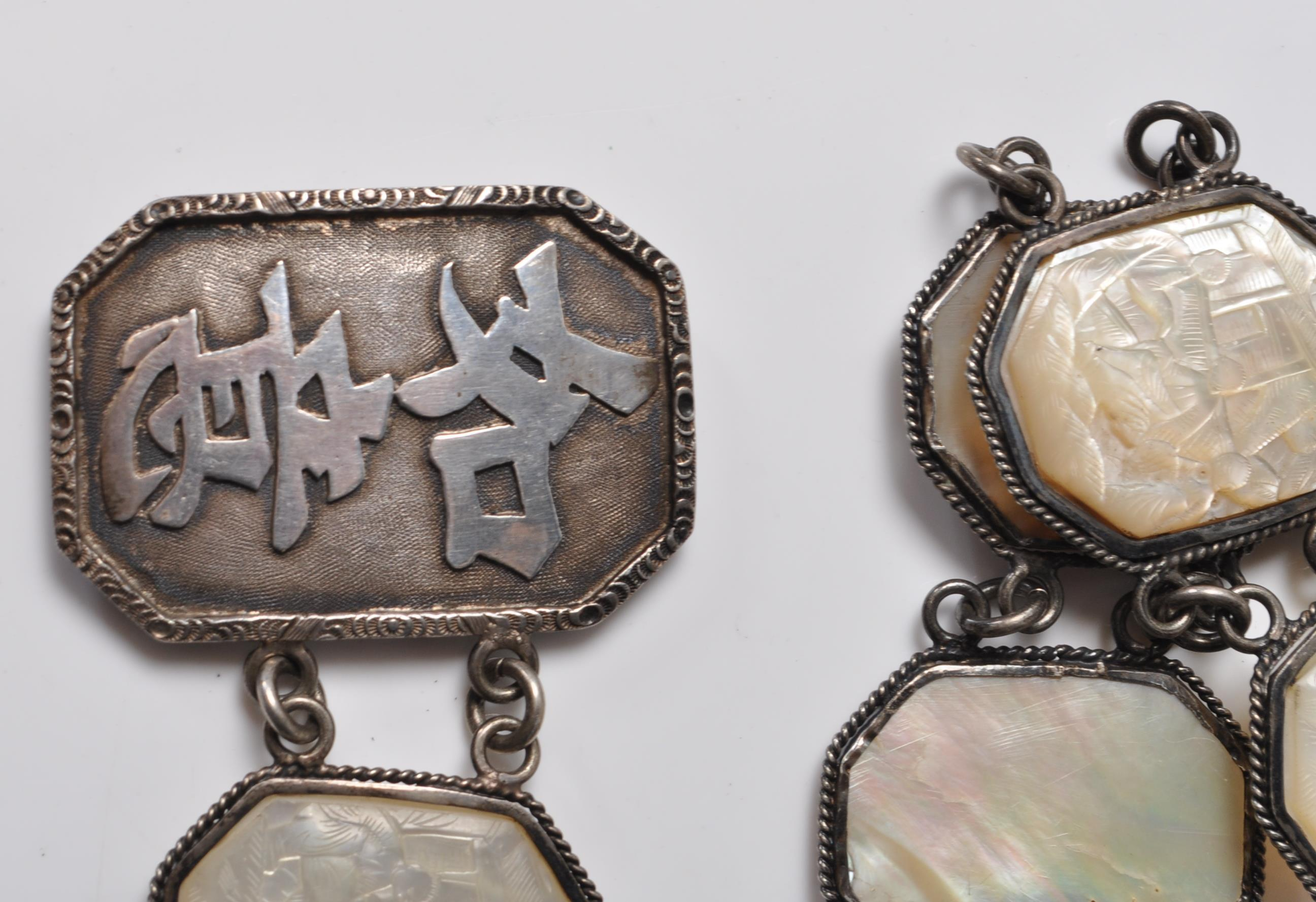 ANTIQUE CHINESE SILVER AND MOTHER OF PEARL BELT - Image 2 of 7