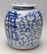 AN ANTIQUE 19TH CENTURY BLUE AND WHITE CHINESE LIDDED GINGER JAR