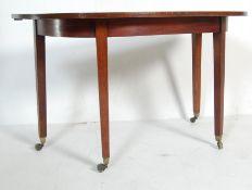 ANTIQUE VICTORIAN MAHOGANY DEMI LUNE CONSOLE TABLE