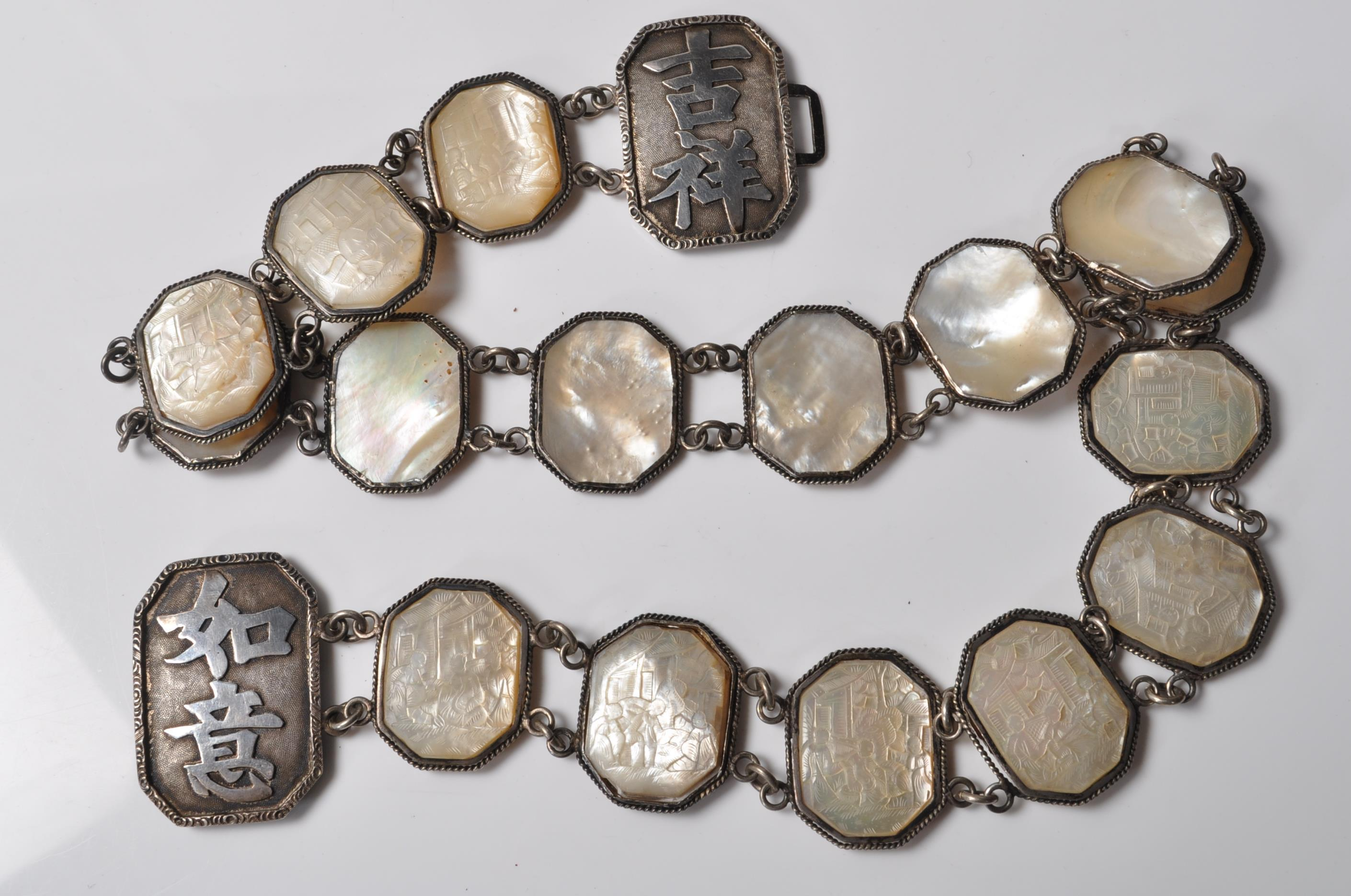 ANTIQUE CHINESE SILVER AND MOTHER OF PEARL BELT