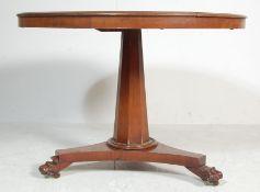 ANTIQUE 20TH CENTURY VICTORIAN CENTRE TABLE