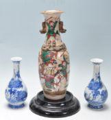 GROUP OF THREE 20TH CENTURY CHINESE ORIENTAL CERAMIC VASES