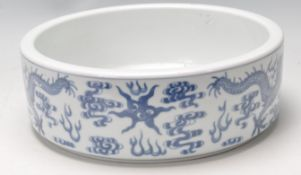 VINTAGE 20TH CENTURY CHINESE BLUE AND WHITE CENTRE