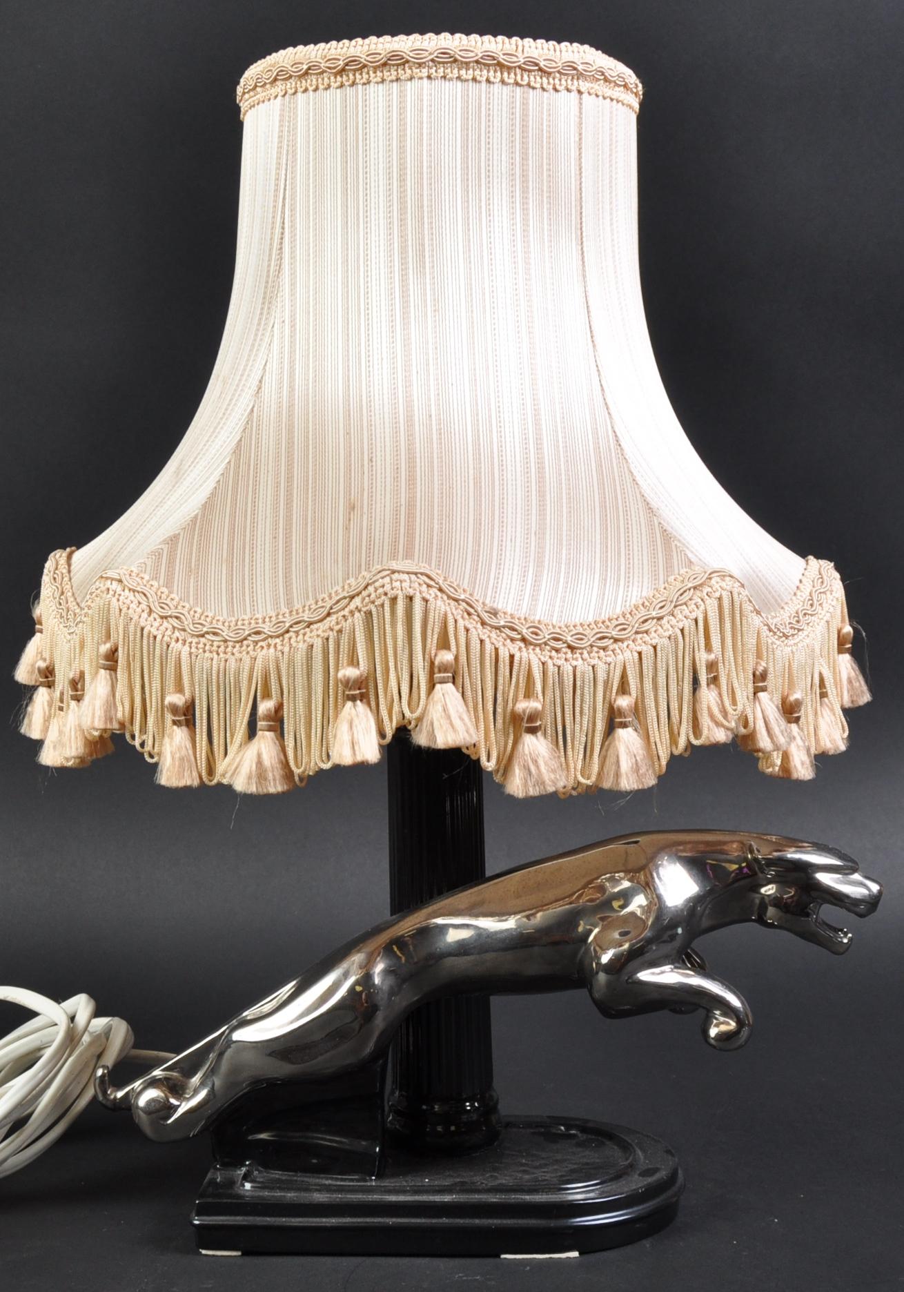 JAGUAR - ORIGINAL VINTAGE JAGUAR CHINA LAMP