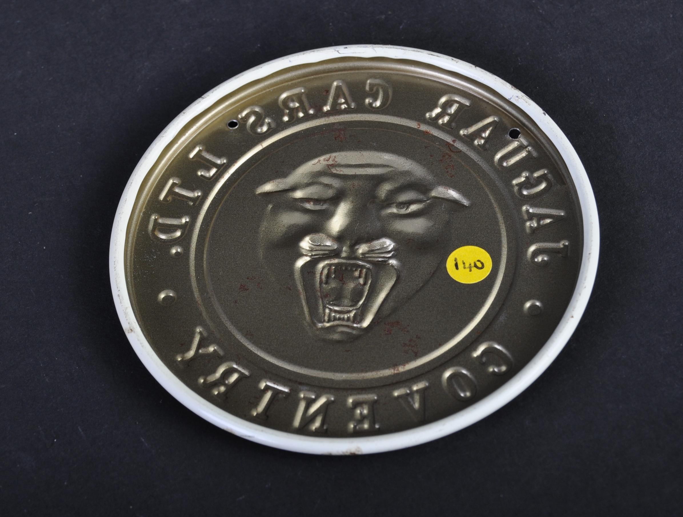 JAGUAR - 1950S AMERICAN CEREAL WHEATIES TIN EMBLEM - Image 3 of 3