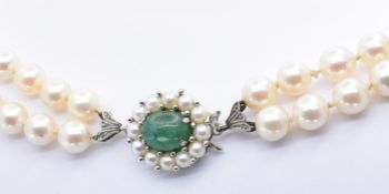 18CT WHITE GOLD PEARL & GREEN STONE COLLAR NECKLACE