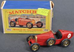 RARE VARIATION MATCHBOX MODELS OF YESTERYEAR Y6