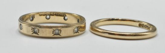 TWO STAMPED 9CT GOLD RINGS