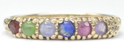 9CT GOLD SIX MULTI COLOURED STONE CABOCHON RING