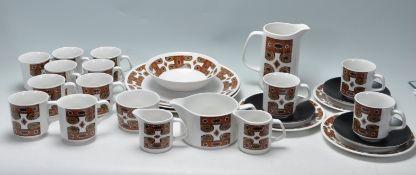 VINTAGE 20TH CENTURY TEA SET BY J & G MEAKIN