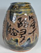 LARGE CONTEMPORARY CHINESE CERAMIC VASE