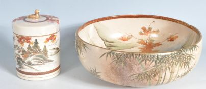 EARLY 20TH CENTURY JAPANESE SATSUMA BOWL AND JAR