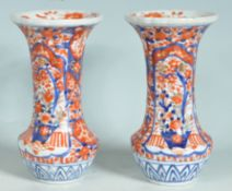 PAIR OF MEJI PERIOD EARLY 20TH CENTURY JAPANESE IMARI VASES.