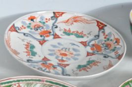 GROUP OF CHINESE AND JAPANESE ORIENTAL CERAMICS