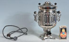 RUSSIAN SAMOVAR HOT WATER BOILER