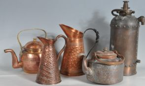 COLLECTION OF COPPER WARE