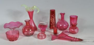 COLLECTION OF VINTAGE 20TH CENTURY CRANBERRY GLASS