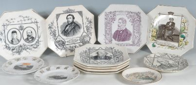 COLLECTION 0F 19TH AND 20TH CENTURY COMMEMORATIVE PLATES