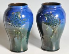 PAIR OF CH BRANNUM POTTERY VASES