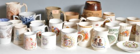 LARGE COLLECTION OF CERAMIC ROYAL FAMILY COMMEMORATIVE CUPS