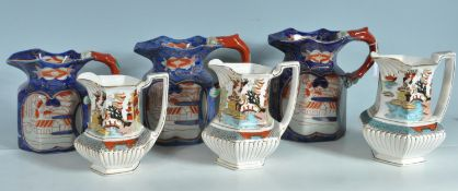 COLLECTION OF SIX 19TH CENTURY VICTORIAN HYDRA JUGS