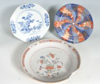 THREE ANTIQUE CHINESE ORIENTAL CERAMIC PLATES