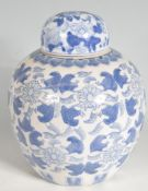 LARGE CHINESE 20TH CENTURY CERMAIC CHINESE BLUE AND WHITE GINGER JAR