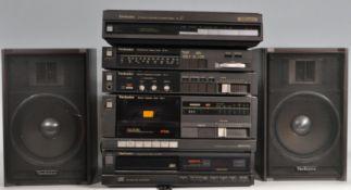 20TH CENTURY HI-FI TECHNICS STACKING SYSTEM