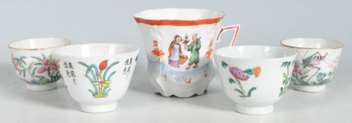 GROUP OF 19TH CENTURY AND LATER CHINESE ORIENTAL CERAMIC WARE