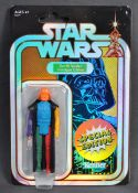 ESTATE OF DAVE PROWSE - SDCC EXCLUSIVE VADER ACTION FIGURE