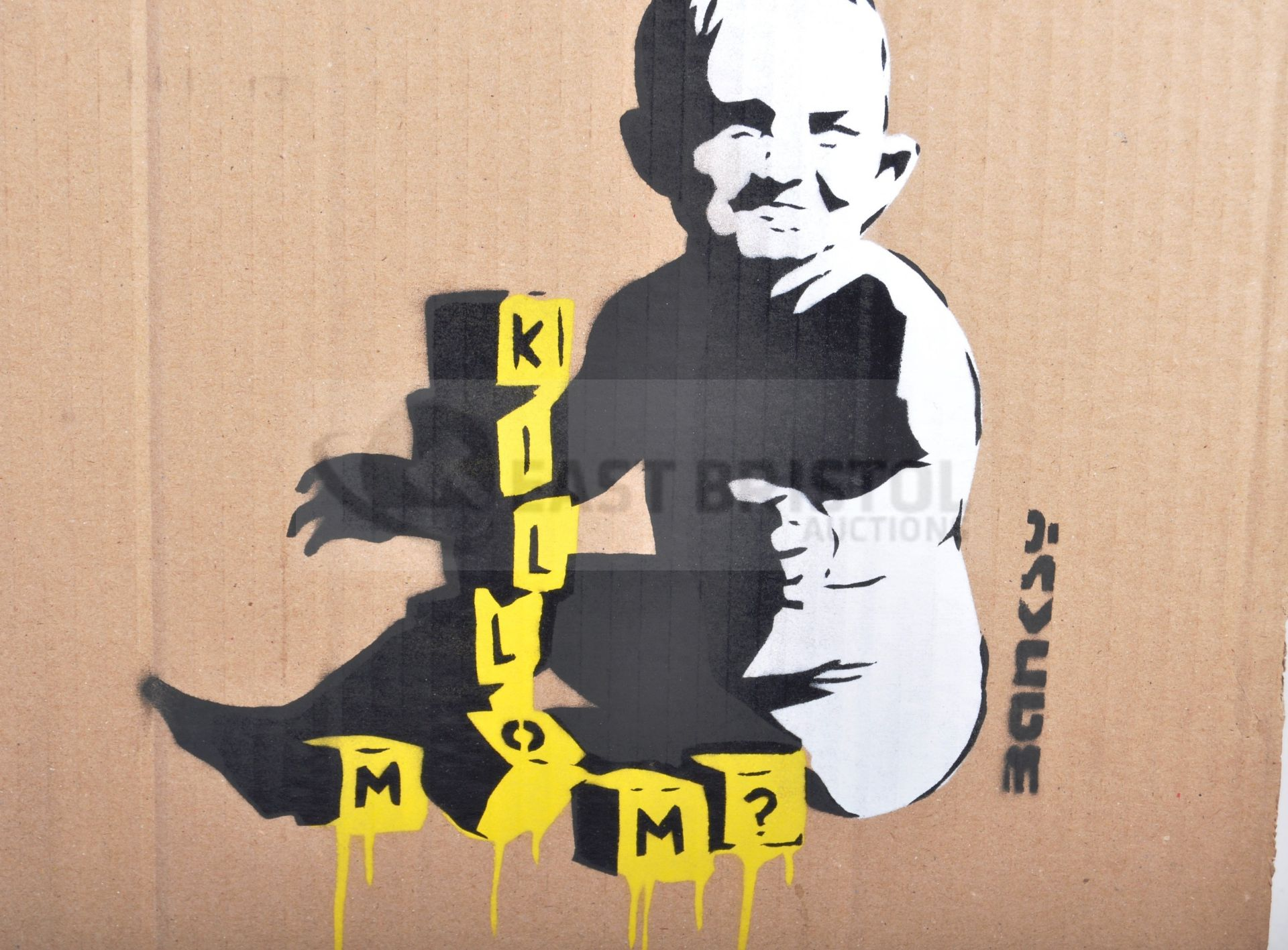 BANKSY - DISMALAND 2015 - KILL MOM? - Image 2 of 3
