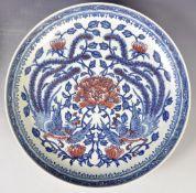 """CHINESE KANGXI MARK 15"""" BLUE AND WHITE PHOENIX PLATE"""