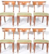 SET OF ANTIQUE GEORGIAN COUNTRY HOUSE LARGE DINING CHAIRS