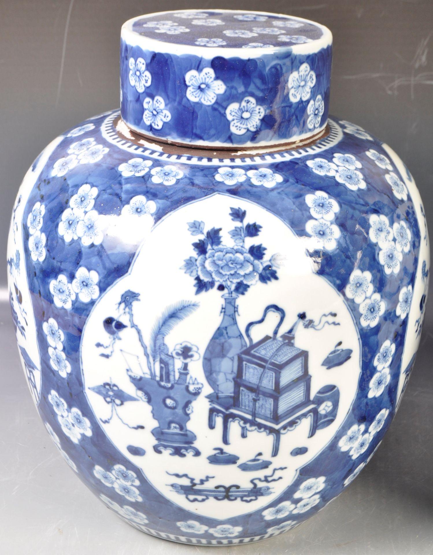 LARGE AND IMPRESSIVE PAIR OF CHINESE KANGXI MARK LIDDED JARS - Image 2 of 13