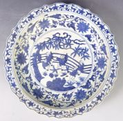 """LARGE CHINESE XUANDE MARK BLUE AND WHITE 5 BOYS PATTERN 16"""" DISH"""