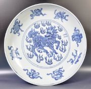 """CHINESE CHENGHUA MARK BLUE AND WHITE LARGE 17"""" CHARGER"""
