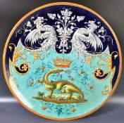ANTIQUE ITALIAN MAJOLICA CHARGER WITH MYTHICAL CREATURES