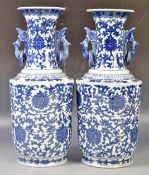 PAIR OF CHINESE QIANLONG MARK PORCELAIN BLUE AND WHITE VASES