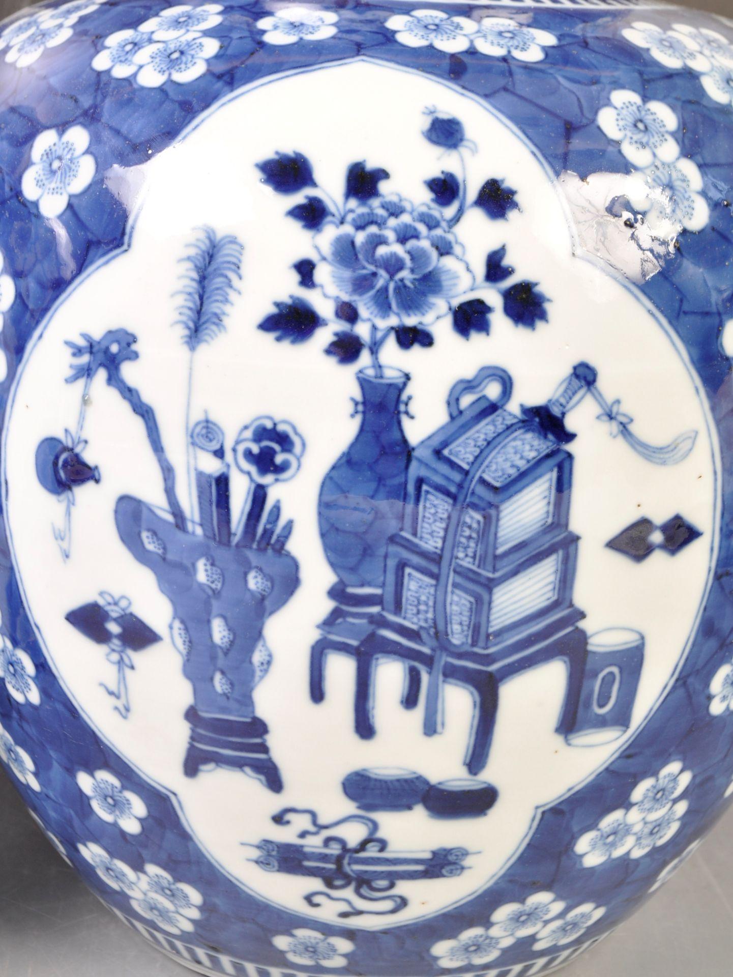 LARGE AND IMPRESSIVE PAIR OF CHINESE KANGXI MARK LIDDED JARS - Image 10 of 13