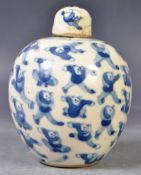 19TH CENTURY CHINESE BLUE AND WHITE 100 BOYS GINGER JAR