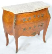 EARLY 20TH CENTURY FRENCH MARBLE TOPPED CHEST OF DRAWERS