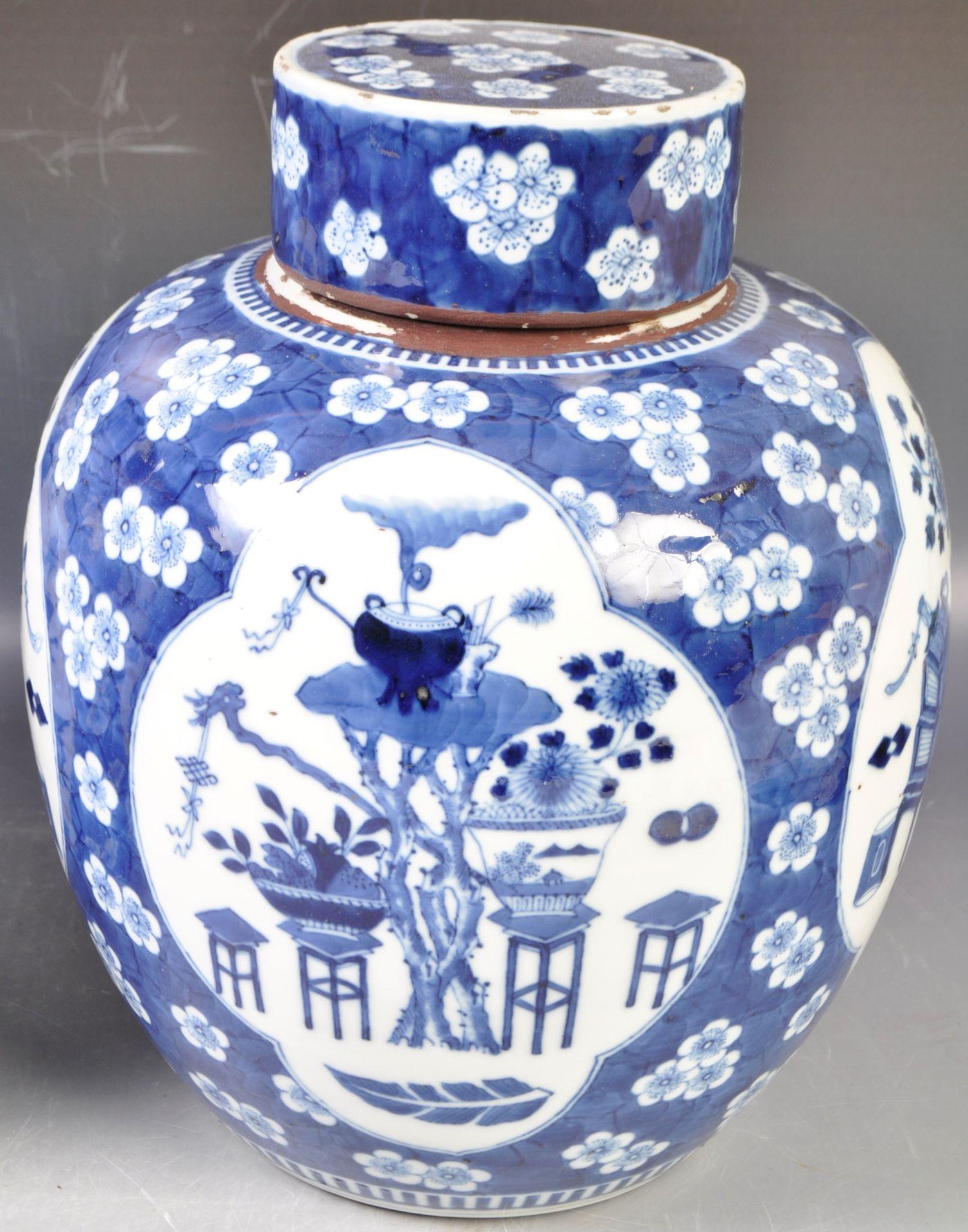 LARGE AND IMPRESSIVE PAIR OF CHINESE KANGXI MARK LIDDED JARS - Image 4 of 13
