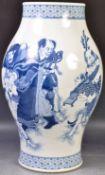 19TH CENTURY CHINESE KANGXI MARKED BLUE AND WHITE VASE