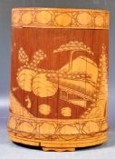 EARLY 20TH CENTURY CHINESE CARVED BAMBOO BRUSH / PEN POT