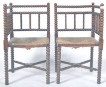 PAIR OF ANTIQUE 19TH CENTURY ARTS AND CRAFTS BOBBIN CORNER CHAIRS