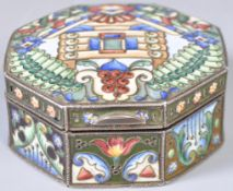 ANTIQUE RUSSIAN SILVER AND ENAMEL 20TH ARTEL PILL BOX