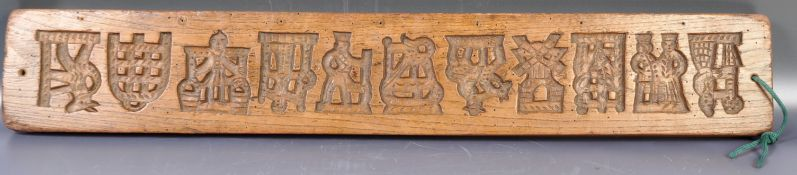 ANTIQUE 18TH CENTURY CARVED DOUBLE SIDED FRUITWOOD SWEET MOULD