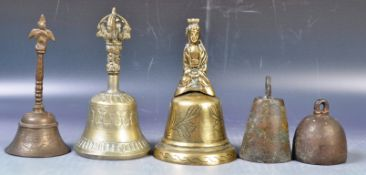 COLLECTION OF ANTIQUE INDIAN & TIBETAN PRAYER BELLS